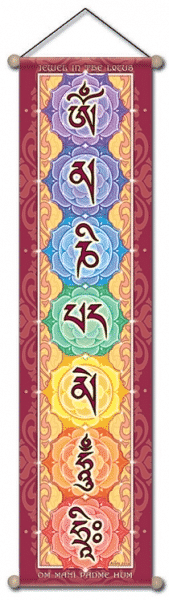 Mantra Wandschmuck Om Mani Padme Hum Hri (60 x 15 cm)