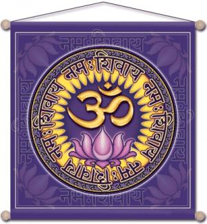 Meditation Wandschmuck - Ohm Namo Shivaya (37,5 x 37,5 cm)