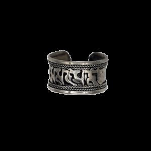 Ring Tibet mit Om Mani Pad Me Hum Weißmetall
